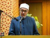 """وزير الاتصالات النيجيرى يطلع على تجرية """"البحوث الإسلامية"""" فى مواجهة الفكر المتطرف"""