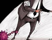 كاريكاتير صحيفة إماراتية.. كورونا وجه الضربة القاضية للاقتصاد العالمى
