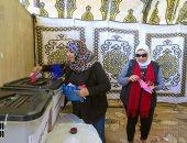 """الوطنية للانتخابات: لجان الانتخابات بإعادة """"تكميلية ملوى"""" فتحت فى مواعيدها"""