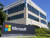 مايكروسوفت تعترف: بيانات 40 من عملائنا فى خطر