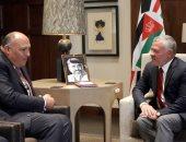 سامح شكرى يلتقى العاهل الأردنى فى مستهل جولة عربية خارجية