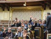البرلمان يوافق من حيث المبدأ على مشروع تعديل قانون مكافحة غسل الأموال.. صور
