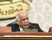 برلمانى: يوجد نواب فقدوا وظائفهم.. وعبد العال: سيكون هناك حل بالقانون الجديد