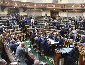3 قوانين تنتظر جلسة البرلمان 12 أبريل لأخذ الرأي النهائي فيها