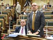 البرلمان: إلزام الملاك بالإخطار بعزمهم على مشروع التقسيم قبل البدء بأسبوعين