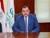 هيئة البريد تعلن 9 أيام اجازة بمناسبة عيد الفطر