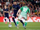 ريال مدريد يخطف التعادل من بيتيس مع نهاية الشوط الأول.. فيديو