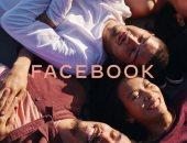 فيس بوك يحظر مؤقتا إعلانات الأقنعة الطبية للوجه.. اعرف ليه