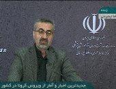 """فيديو لمتحدث """"صحة إيران"""" يتصبب عرقا يثير شكوك النشطاء بإصابته بكورونا"""