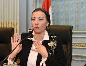 وزيرة البيئة: تركيب وحدات لإنتاج البايوجاز من المخلفات الزراعية بالقرى