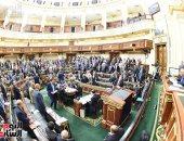 وكيل خطة البرلمان: سنوزع كمامات ومستلزمات طبية فى اجتماعات الموزانة الجديدة