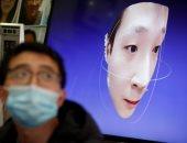 شركة صينية تطور برنامجا للتعرف على الأشخاص أثناء ارتداء الكمامات