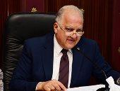 طاقة البرلمان تؤكد على أهمية تعاون مصر مع شركة اينى للبترول