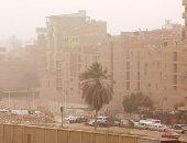 غدا.. استمرار ارتفاع حرارة الجو ورياح مثيرة للأتربة والعظمى بالقاهرة 27 درجة