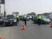 مصدر : قانون المرور الجديد يحظر العديد من المخالفات وغلظ عقوباتها للحد من الحوادث