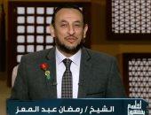فيديو.. لماذا من يقتل دفاعا عن وطنه شهيد؟ رمضان عبد المعز يجيب