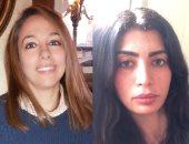"""مريم أحمدى ونجلاء الحدينى يتعاونان فى 10 حلقات من بطولة جميلة عوض بـ """"إلا أنا"""""""