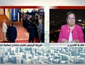 أنيسة حسونة: فخورة بإلقاء كلمة أمام قرينة الرئيس باحتفالية المرأة المصرية