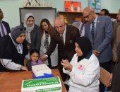 استهدف 526 ألف طفل للتطعيم ضد الحصبة فى بنى سويف