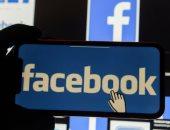 رغم كورونا.. أرباح فيس بوك تصل لـ17.7 مليار دولار بالربع الأول من 2020