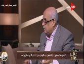"""جمال بخيت: الشرق الأوسط في """"خلاط مؤامرات"""".. وحرب عالمية ثالثة منذ 10 سنوات"""