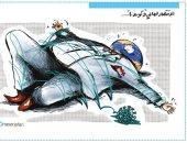 كاريكاتير صحيفة أردنية.. كورونا يدمر الاقتصاد العالمى