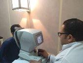 قافلة طبية للكشف على أمراض العيون مجانا بمستشفى قنا الأحد المقبل
