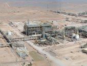 مصرف ليبيا المركزى يعلن تراجع إيرادات الطاقة 92% العام الماضى