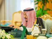 مجلس الوزراء السعودى يعرب عن ارتياحه لنتائج إجراءات المملكة فى مكافحة كورونا