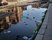 أهالى إسكان الشباب بمدينة العبور بالقليوبية يشكون من انتشار مياه الصرف الصحى