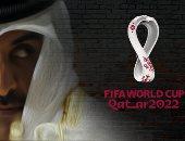 190 مليار دولار خسائر متوقعة من استضافة قطر لكأس العالم.. فيديو
