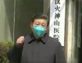 الصين تشجب انتقادات بومبيو للحزب الشيوعى وسياساتها الداخلية والخارجية