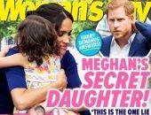 هل ميجان ماركل لديها ابنة لم تعلن عنها من زواجها السابق؟.. اعرف التفاصيل