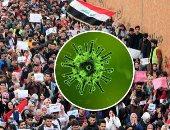 رسالة إلى رئيس البرلمان العراقى لإعلان حالة الطوارئ 30 يوما