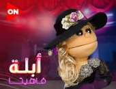 """تامر مرسى يعلن عودة """"أبلة فاهيتا"""" على قناة """"ON E"""" قريبًا"""