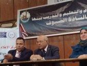 محمد الفيومى: الحكومة لا تتدخل فى عمل الأحزاب وفكرة دمجها أمر مستحيل