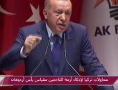 كيف كشف تقرير الخارجية الأمريكية الوضع الحقوقى المتدهور في تركيا؟