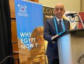 غرفة البترول: مؤتمر كندا للتعدين انطلاقة لزيادة الاستثمارات للبحث والتنقيب بمصر
