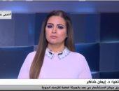 """الأرصاد لـ""""المواجهة"""": مصر ستشهد حالة شديدة من عدم استقرار الطقس وسيول ببعض المناطق"""