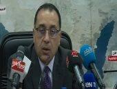 5 قرارات و3 معلومات هامة ورسالتين للشعب المصرى.. ملخص مؤتمر رئيس الوزراء