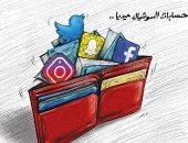 كاريكاتير صحيفة كويتية يسلط الضوء على تزايد عدد مواقع التواصل الاجتماعى