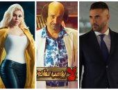 خريطة موسم عيد الفطر السينمائى تتضح.. وهؤلاء النجوم أبرز المتنافسين