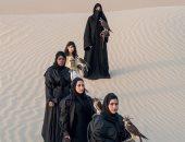 """نساء اقتحمن رياضة الرجال.. صقّارة من الإمارات على غلاف عدد مارس لمجلة """"فوج"""""""