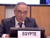 إكسترا نيوز: مجلس حقوق الإنسان يعتمد التقرير المصرى وسط إشادة دولية