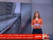 """المتحدث باسم الصحة لـ""""مانشيت"""": حالات مصابى حادث تصادم قطارين مستقرة"""