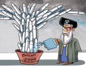 كاريكاتير صحيفة سعودية.. إيران تزرع الأسلحة النووية