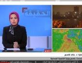 التنمية المحلية: غلق ميناء شرم الشيخ وطريق بنى سويف – المنيا بسبب الطقس السئ