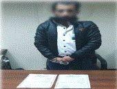 ضبط عاطل بتهمة النصب على المواطنين بزعم تخصيص وحدات سكنية فى الخانكة
