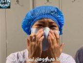 بكاء ودموع وانحناء للأطباء..شاهد مشاعر أربعين ناجى من كورونا فى الصين..فيديو