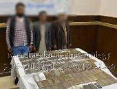 حبس 3 متهمين بحيازة 13 كيلو حشيش بمدينة بدر